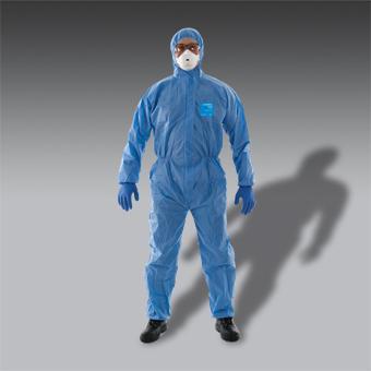 trajes para la seguridad industrial modelo 1500 plus trajes de seguridad industrial modelo 1500 plus